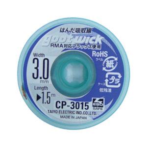 Malha Dessoldadora Goot Wick 1,5m 3,0mm Reballing Original
